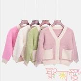 女童開衫外套毛衣針織加厚寶寶兒童小童【聚可愛】