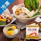 桂冠日式小火鍋料450g【愛買冷凍】...