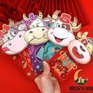 可愛紅包袋創意個性卡通生肖立體異形新年千元利是封【創世紀生活館】