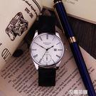 情侶手錶男士防水腕錶時尚潮流女學生錶運動簡約石英錶機械『艾麗花園』