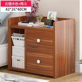 床頭櫃床頭柜 簡約現代臥室床頭置物架床邊小柜子白色簡易經濟型儲物柜 愛麗絲精品LX