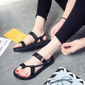 夏季新款百搭韓國涼鞋女防滑時尚羅馬學生女士情侶平底涼拖鞋 七夕情人節