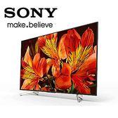 SONY 55吋 4K HDR 液晶電視 KD-55X8500F 含配送到府+基本安裝 (限台北市銷售)