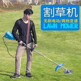 割草機 無刷電動割草機充電式家用草坪打草機鬆土機小型多功能農用除草機T