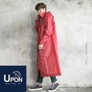 印花前開連身式風雨衣/3色 台灣製造 UPON雨衣