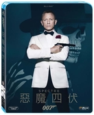 【停看聽音響唱片】【BD】007 惡魔四伏