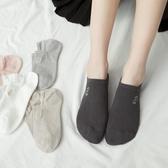5雙裝 純色船襪女襪子