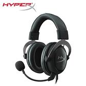 【HyperX 金士頓】CLOUD II 電競耳機-金屬灰(KHX-HSCP-GM)