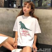 長袖上衣夏裝女裝新款韓版早秋慵懶怪味少女上衣寬鬆短袖T恤學生 曼莎時尚