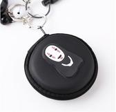 新款創意卡通鬼臉零錢包套裝 可愛鈴鐺掛繩耳機包收納鑰匙包
