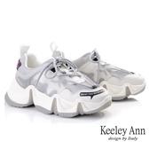 Keeley Ann輕運動潮流 彩色疊層線條感老爹鞋(灰色) -Ann系列