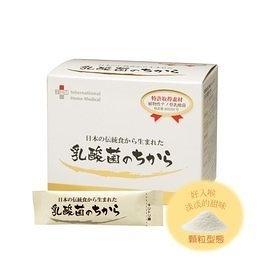 乳酸菌之力 30包/盒 (正品公司貨) 專品藥局【2003998】