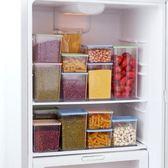 塑料密封罐食品收納保鮮盒套裝 廚房裝五谷雜糧罐子儲物罐WD 至簡元素