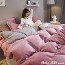 床包 冬天加厚加絨珊瑚絨四件套學生宿舍長毛毛絨法萊絨三件套床上用品 618購物節 YTL
