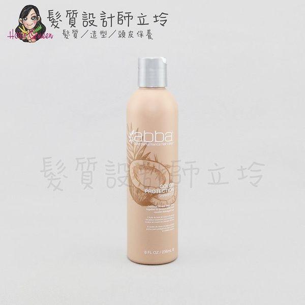 立坽『洗髮精』凱蔚公司貨 ABBA 白藥潔淨乳236ml(原純淨修護) IH07