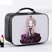 化妝包大容量便攜化妝箱手提旅行化妝品收納盒小號化妝品袋LZ2359【野之旅】