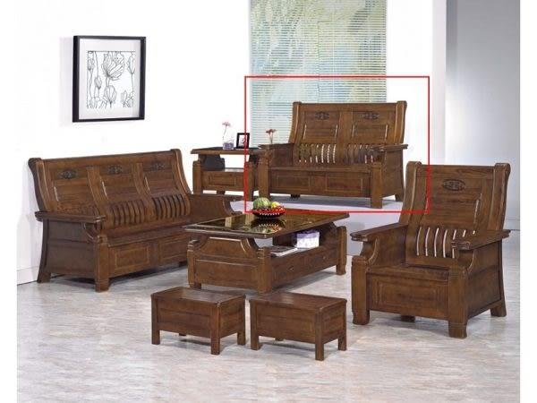 8號店鋪 森寶藝品傢俱 c-22 品味生活 客廳 沙發組系列132-4 樟木實木雙人椅 (不含大小茶几) (可拆賣)