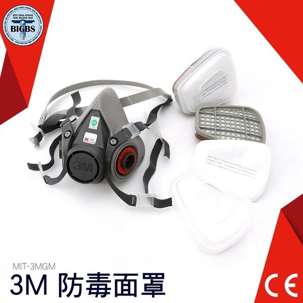 3M原廠 6200 防毒面罩