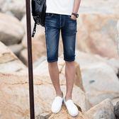 男牛仔短褲 夏季款時尚男裝彈力修身短褲簡約百搭韓版男褲子5五分褲《印象精品》t1126