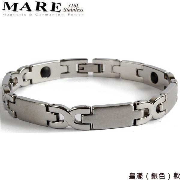 【MARE-316L白鋼】系列:皇漾 (銀色) 款