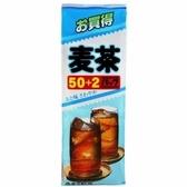 日本全國袋裝冷溫水麥茶10gx52入