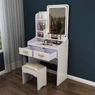 梳妝台 臥室簡約現代經濟型小戶型簡易迷你單人化妝桌多功能化妝臺 2021新款