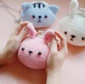 鉤針編織毛線玩偶手工diy口金材料包卡通白兔零錢包拎包布藝   熊熊物語