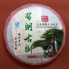 【歡喜心珠寶】【雲南勐海七子餅茶布朗古樹茶】典藏珍品2016年生餅茶357g/1餅,另贈收藏盒