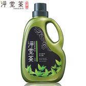 茶寶淨覺茶 天然茶籽洗衣素(2.3KG) 【屈臣氏】
