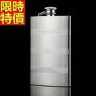 隨身酒壺-不銹鋼高檔橫條紋金屬7盎司酒瓶...