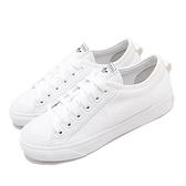 adidas 休閒鞋 Nizza Trefoil 白 全白 女鞋 三葉草 帆布鞋 運動鞋 【ACS】 FW5184