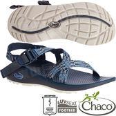 Chaco ZLW01_HE29萬花筒藍 女越野紓壓涼鞋-Z/Cloud標準款 水陸兩用鞋/沙灘鞋運動鞋