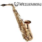 WEISSENBERG A-825TB 中音薩克斯風(傳統音色)