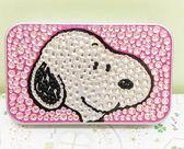 【震撼精品百貨】史奴比Peanuts Snoopy ~SNOOPY 鑲鑽收納盒/鐵盒-粉史奴比#31084