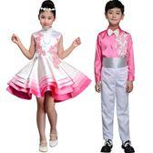 兒童演出服男女童公主蓬蓬裙朗誦合唱服幼兒園表演服裝 優樂居