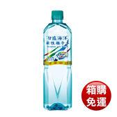 台鹽 海洋鹼性離子水 850mlX20瓶/箱 《免運》