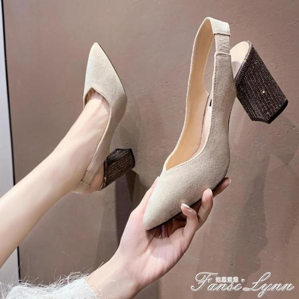 鞋子女2020春季新款淺口尖頭高跟單鞋女粗跟絨面女鞋職業工作鞋女 范思蓮恩