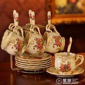 歐式咖啡杯套裝英式茶杯茶具杯碟歐美陶瓷紅茶杯下午茶杯子架子 電購3C
