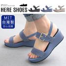 [Here Shoes]MIT台灣製 前3後6cm涼鞋 優雅氣質一字寬帶 圓頭楔型厚底涼拖鞋 魔鬼氈-AA6164