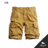 【Roush】高磅數單釦設計雙口袋水洗短褲 - 【008】