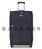 ~雪黛屋~BATOLON大中小一組商務型可加大容量行李箱輕量型高單數防水尼龍布360度靈活旋轉B1506