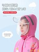 兒童雨衣雨披上學全身帶書包位男童女童大童寶寶雨衣【奇妙商鋪】