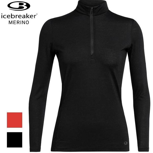 『VENUM旗艦店』Icebreaker 美麗諾羊毛 長袖上衣/排汗衣 女款 Amplify Cool-Lite GT130 104815