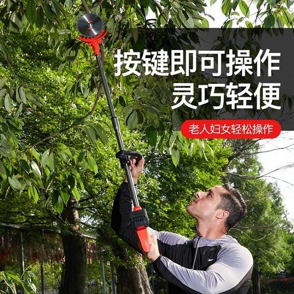 手持電動割草機家用充電小型鋰電打草機輕便除草坪修剪多功能神器 小山好物