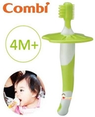 *babygo*康貝 Combi 嬰兒刷牙訓練器-第一階段【綠】