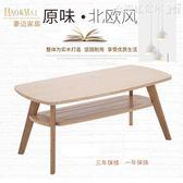 茶几全實木北歐現代簡約風格迷你小戶型餐桌兩用客廳簡易折疊桌子 衣間迷你屋