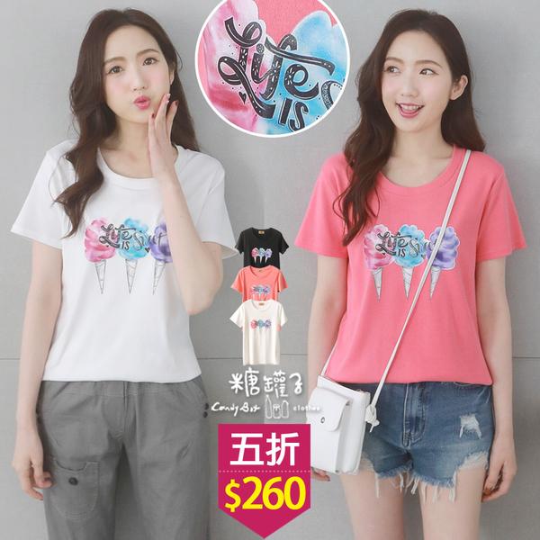 【五折價$260】糖罐子韓品‧三支冰淇淋英字印圖圓領短袖上衣→預購【E55645】