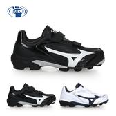 MIZUNO SELECT 9 Jr-WIDE 男女兒童棒壘球鞋 (免運 棒球 美津濃≡排汗專家≡