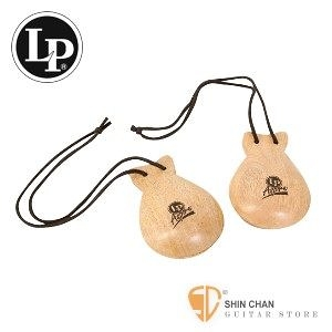 打擊樂器 ► LP品牌 LPA131 迷你響板 (一組二個)【LPA-131/LATIN PERCUSSION/Castanets】
