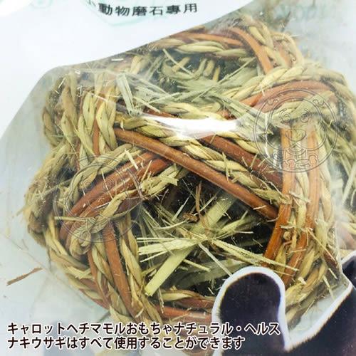 【zoo寵物商城】 Alex力士》AL147鼠兔用提摩西草球磨牙球60g/顆